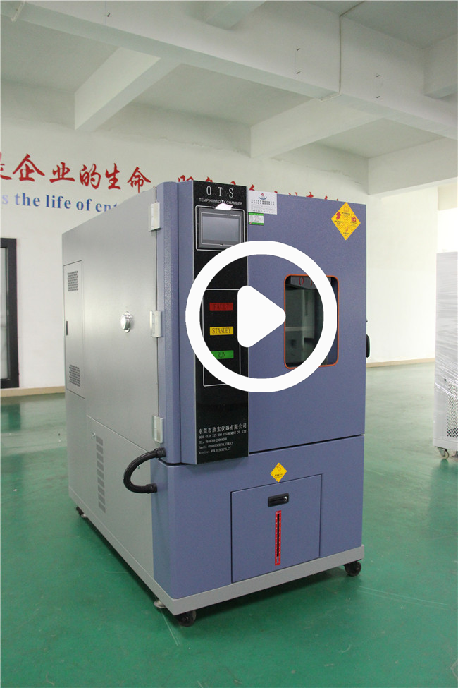 programmable LCD controller Constant Temperature Humidity Chamber -40℃ +150 °C