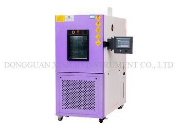 China -70℃ Stability Temperature Controlled Chamber , Temperature Cycling Chamber High Reliability supplier