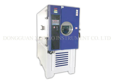 China XB-OTS-252M High-Pressure Compressor Protection Altitude Chamber Laboratory Vacuum Climate Control factory