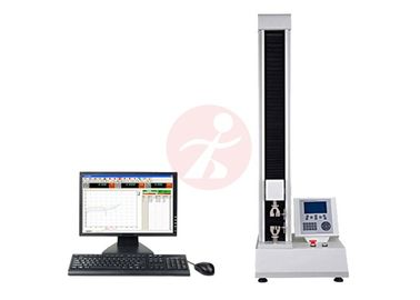 Digital/Computer Control Horizontal Universal Tensile Testing Machine,Tensile Strength Testing Machine